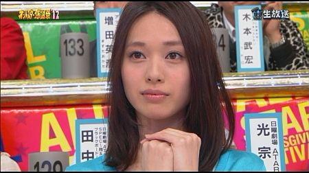 f:id:da-i-su-ki:20120401085040j:image