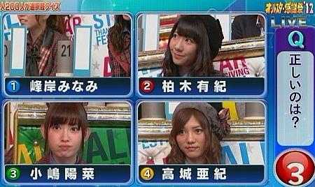 f:id:da-i-su-ki:20120401094601j:image