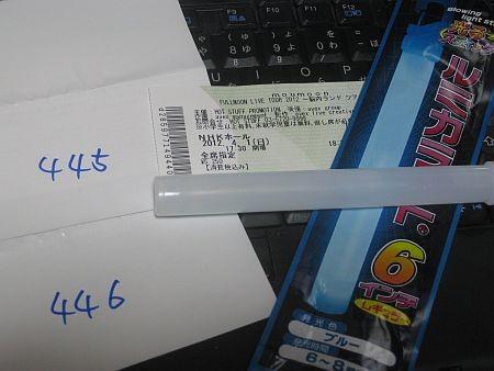 f:id:da-i-su-ki:20120402000953j:image