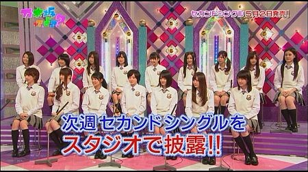f:id:da-i-su-ki:20120402011017j:image