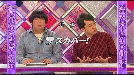 f:id:da-i-su-ki:20120402012042j:image