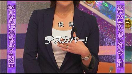 f:id:da-i-su-ki:20120402012059j:image
