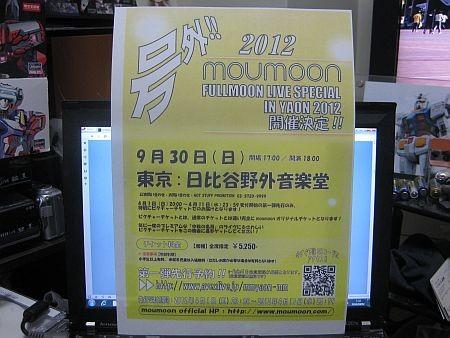 f:id:da-i-su-ki:20120402072738j:image