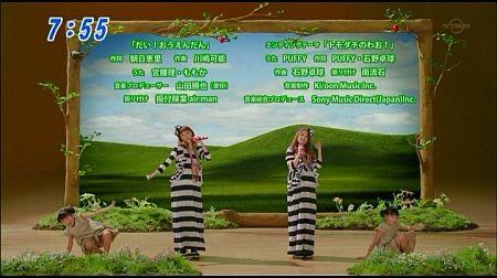 f:id:da-i-su-ki:20120403000900j:image