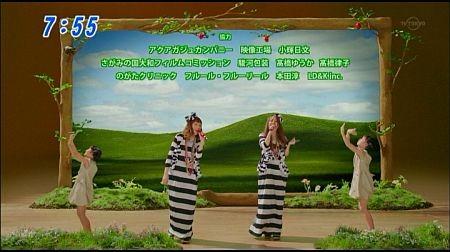 f:id:da-i-su-ki:20120403000904j:image