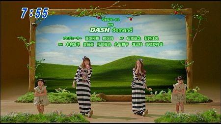 f:id:da-i-su-ki:20120403000905j:image