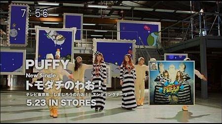 f:id:da-i-su-ki:20120403000937j:image