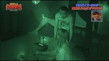 f:id:da-i-su-ki:20120403003014j:image