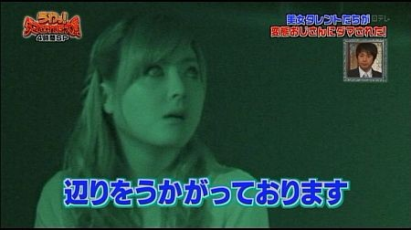 f:id:da-i-su-ki:20120403003015j:image