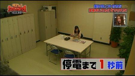 f:id:da-i-su-ki:20120403003016j:image