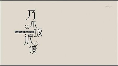f:id:da-i-su-ki:20120403010637j:image