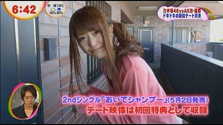 f:id:da-i-su-ki:20120403073743j:image