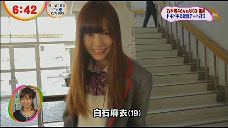 f:id:da-i-su-ki:20120403073745j:image