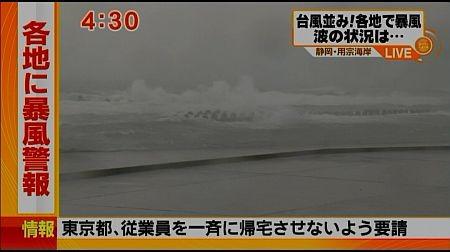 f:id:da-i-su-ki:20120403163258j:image