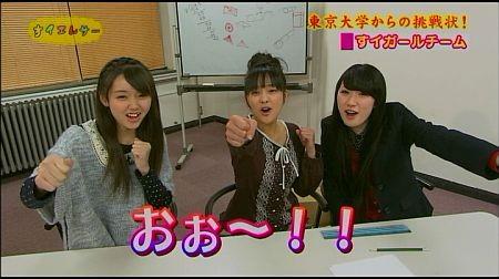 f:id:da-i-su-ki:20120403205344j:image