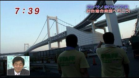 f:id:da-i-su-ki:20120405001811j:image