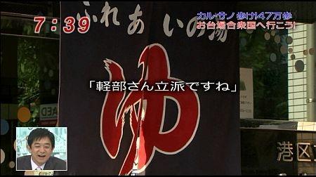 f:id:da-i-su-ki:20120405001812j:image