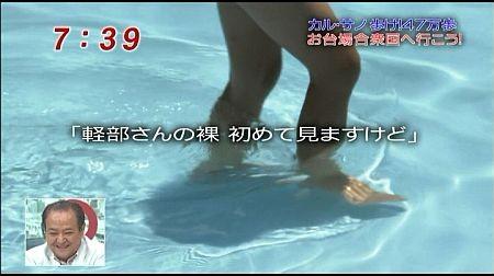f:id:da-i-su-ki:20120405001814j:image
