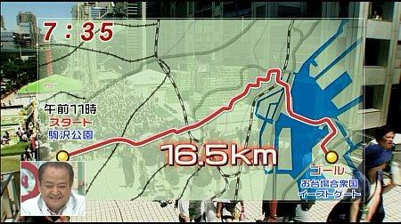 f:id:da-i-su-ki:20120405001815j:image