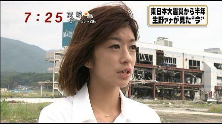f:id:da-i-su-ki:20120405003256j:image