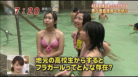 f:id:da-i-su-ki:20120405005345j:image