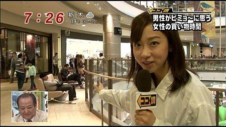 f:id:da-i-su-ki:20120405012718j:image