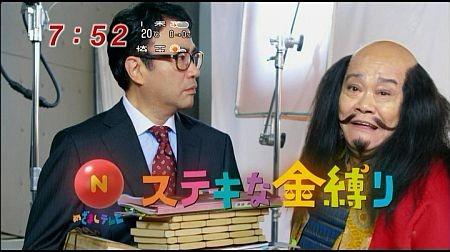f:id:da-i-su-ki:20120405013616j:image