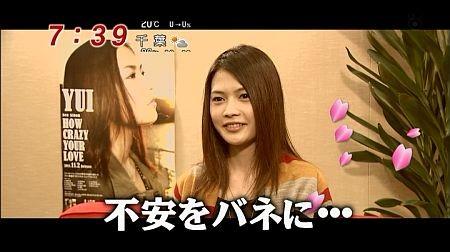 f:id:da-i-su-ki:20120405014727j:image