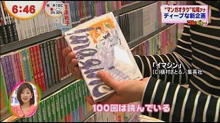 f:id:da-i-su-ki:20120405070425j:image