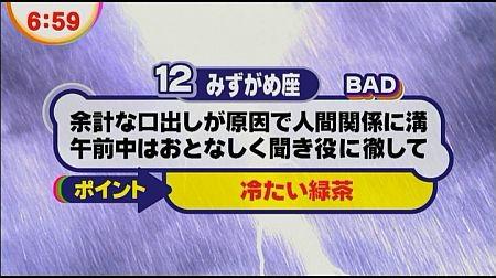 f:id:da-i-su-ki:20120405071058j:image