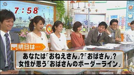 f:id:da-i-su-ki:20120405072154j:image