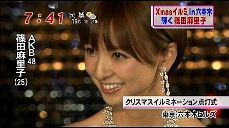 f:id:da-i-su-ki:20120405190325j:image
