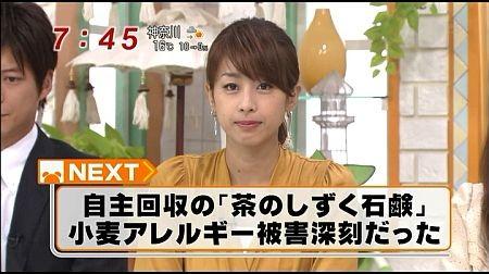 f:id:da-i-su-ki:20120405191650j:image