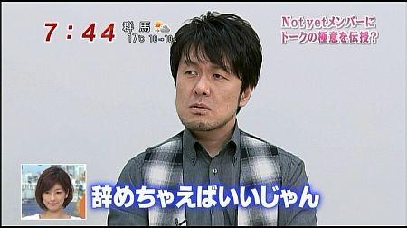 f:id:da-i-su-ki:20120405192505j:image