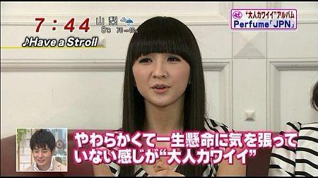 f:id:da-i-su-ki:20120405195849j:image