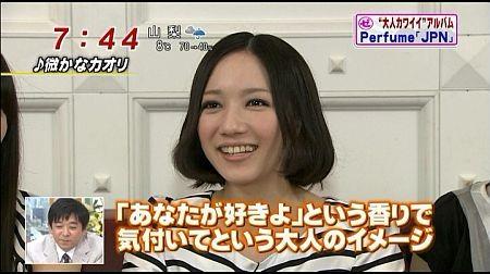 f:id:da-i-su-ki:20120405195948j:image