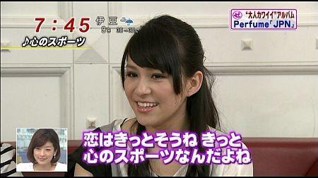 f:id:da-i-su-ki:20120405200117j:image