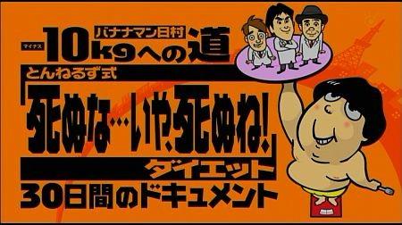 f:id:da-i-su-ki:20120407050446j:image