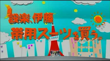 f:id:da-i-su-ki:20120407051205j:image