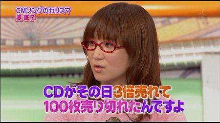 f:id:da-i-su-ki:20120407162645j:image