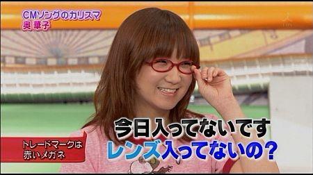 f:id:da-i-su-ki:20120407162648j:image