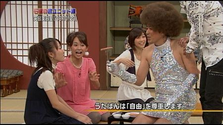 f:id:da-i-su-ki:20120407163302j:image