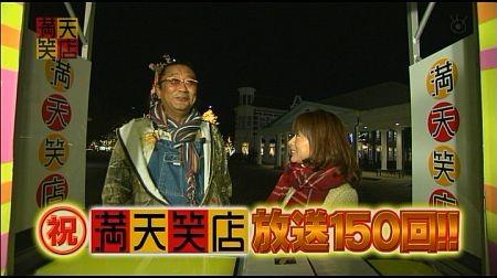 f:id:da-i-su-ki:20120408010537j:image