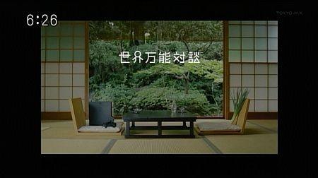 f:id:da-i-su-ki:20120408141401j:image