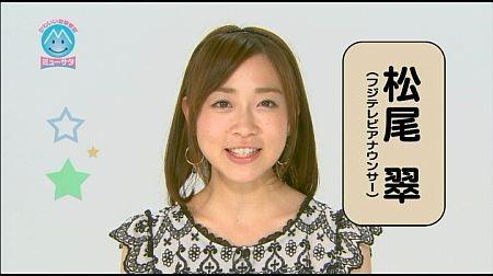 f:id:da-i-su-ki:20120408152953j:image