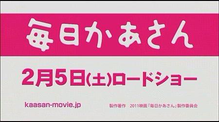 f:id:da-i-su-ki:20120408184224j:image