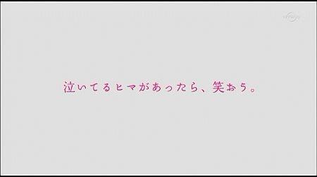 f:id:da-i-su-ki:20120408184225j:image