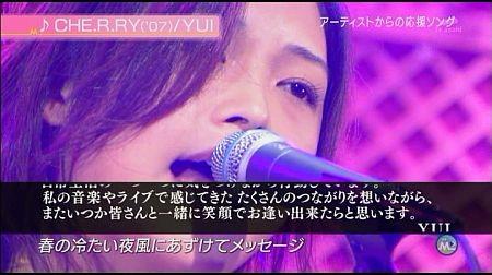 f:id:da-i-su-ki:20120408204632j:image
