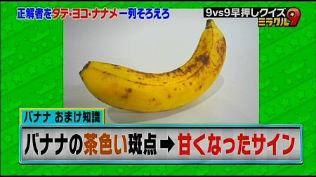 f:id:da-i-su-ki:20120408223153j:image