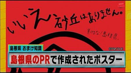 f:id:da-i-su-ki:20120408225335j:image